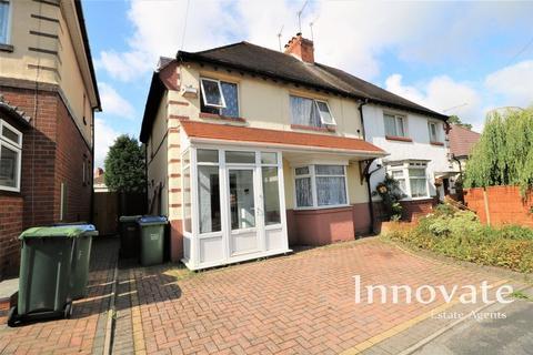 4 bedroom semi-detached house for sale - Wheatley Road, Oldbury
