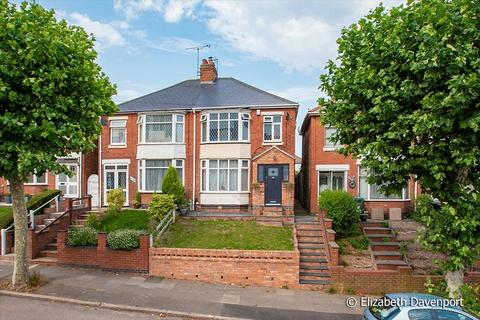 4 bedroom semi-detached house for sale - Barkers Butts Lane, Coundon, Coventry