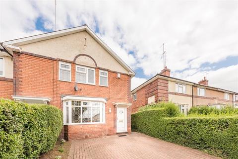 3 bedroom end of terrace house for sale - Tedstone Road, Quinton, Birmingham, B32 2PB