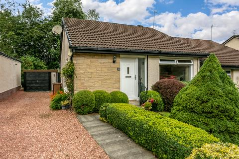 2 bedroom semi-detached house for sale - 20 Birchview Drive, Busby, G76 8SW