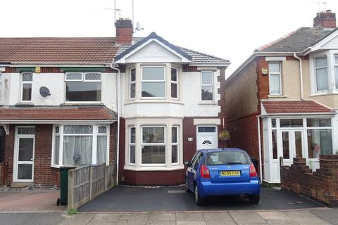 2 bedroom end of terrace house for sale - Honiton Road, Wyken, Coventry, West Midlands, CV2