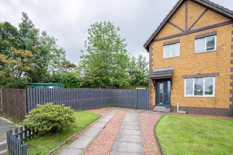 3 bedroom end of terrace house for sale - Campsie View, Cumbernauld, Glasgow