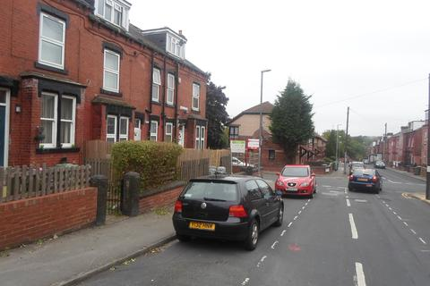 2 bedroom terraced house to rent - Bayswater Place, Leeds, West Yorkshire, LS8