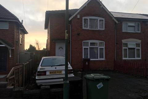 3 bedroom terraced house for sale - Webster Road, Walsall WS2