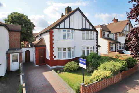 2 bedroom semi-detached house for sale - Willersley Avenue, Sidcup, Kent, DA15 9EN