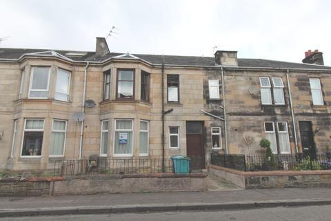 Studio to rent - Carradale Street, Coatbridge, North Lanarkshire, ML5 1PS