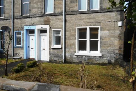 2 bedroom flat to rent - Castleblair Park, Dunfermline, Fife, KY12
