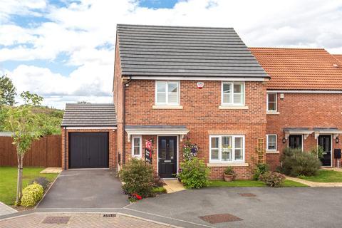 3 bedroom detached house for sale - Hardwicke Close, York, North Yorkshire, YO26