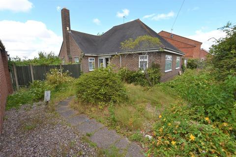 2 bedroom bungalow for sale - Bristnall Hall Road, Oldbury, West Midlands, B68