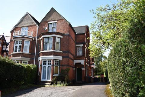Semi detached house for sale - Park Dale West, Off Tettenhall Road, Wolverhampton, West Midlands, WV1