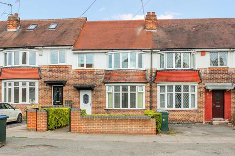 4 bedroom terraced house for sale - Kingsbury Road, Coundon, Coventry