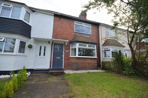 3 bedroom terraced house for sale - George Street, New Arley