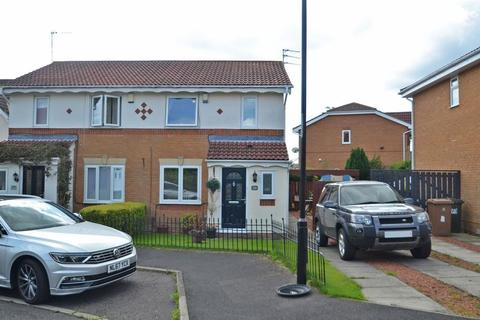 3 bedroom semi-detached house for sale - Gardner Park, North Shields