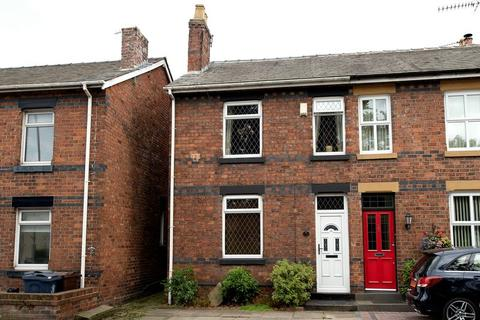 2 bedroom semi-detached house for sale - Liverpool Road South, Burscough, Ormskirk