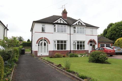 3 bedroom semi-detached house to rent - Howard Place, Westlands