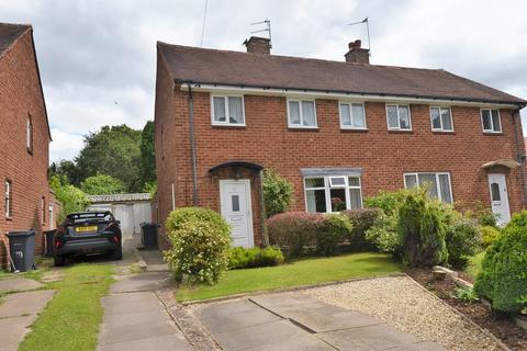3 bedroom semi-detached house for sale - Bryndale Avenue, Kings Heath, Birmingham, B14