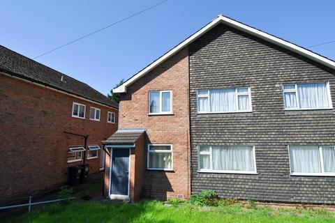 2 bedroom flat for sale - West Heath Road, Northfield, Birmingham, B31