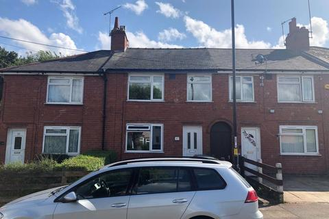 3 bedroom terraced house to rent - Christchurch Road, Coundon, Coventry, CV6 1JU