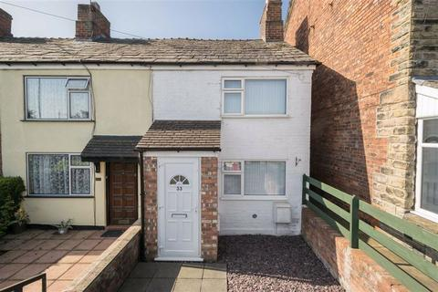 2 bedroom end of terrace house for sale - Brooks Lane