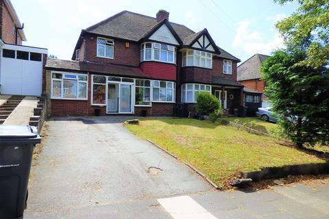 4 bedroom semi-detached house for sale - Lindale Avenue, Birmingham