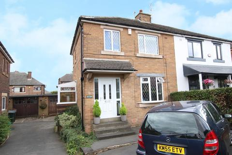 3 bedroom semi-detached house for sale - Moorside Gardens, Eccleshill