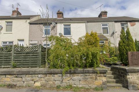 2 bedroom terraced house for sale - Church Lane, North Wingfield, Chesterfield