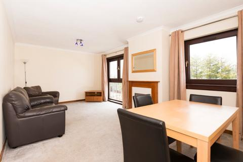 2 bedroom semi-detached house to rent - Froghall View, Old Aberdeen, Aberdeen, AB24 3JG