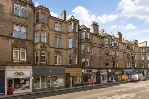 2 bedroom flat for sale - 31/4 Roseburn Terrace, Edinburgh, EH12 5NQ