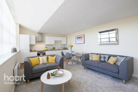 1 bedroom flat for sale - Ilkeston, Derbyshire