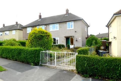 3 bedroom semi-detached house for sale - Calverley Lane, Rodley / Bramley, Leeds LS13