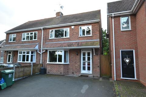 3 bedroom semi-detached house for sale - Birmingham Street, Stourbridge, DY8 1JH