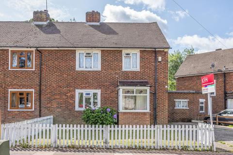 3 bedroom semi-detached house for sale - Birch Row, Bromley