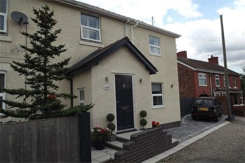 4 bedroom semi-detached house for sale - Gorseywell Lane, Preston Brook, RUNCORN, Cheshire