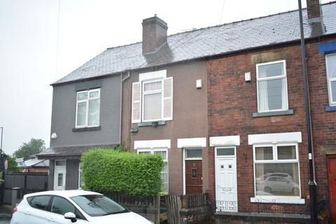 2 bedroom terraced house for sale - Beeley Wood Road, Hillsborough