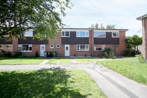 4 bedroom terraced house for sale - Whitnash Close, Balsall Common, Coventry