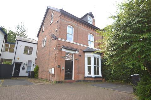 2 bedroom apartment to rent - 9 York Road, Edgbaston, Birmingham, B16