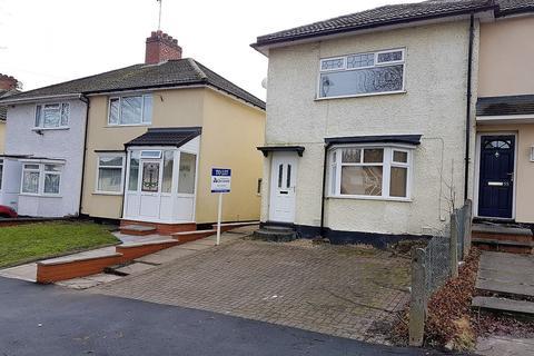 3 bedroom end of terrace house for sale - Glastonbury Road, Yardley Wood, 3 Bedroom End Terrace