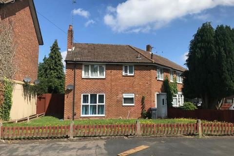 1 bedroom property for sale - Westcroft Grove, Birmingham
