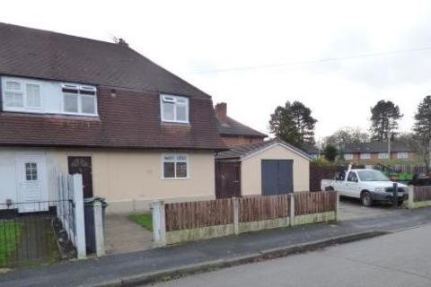 3 bedroom semi-detached house for sale - Shevington Gardens, Manchester, M23