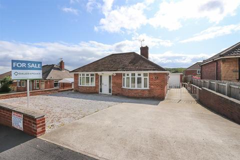 2 bedroom detached bungalow for sale - Langer Lane, Wingerworth, Chesterfield, S42 6UB