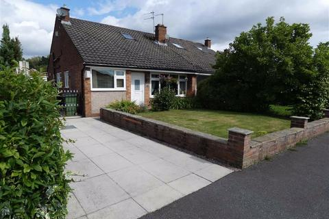3 bedroom semi-detached bungalow for sale - Ashdale Drive, Heald Green