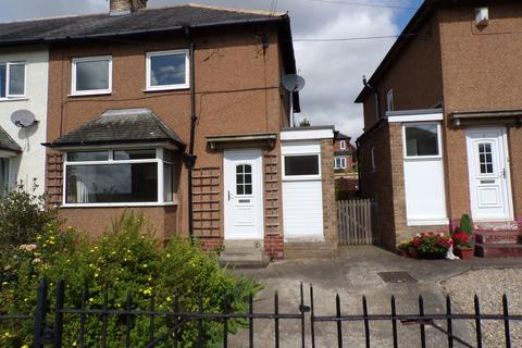 3 bedroom semi-detached house to rent - Warden View, Wall, Hexham, Northumberland, NE46 4DT