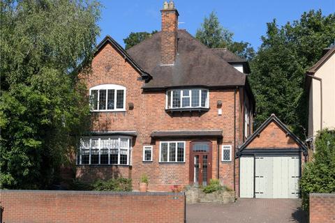 5 bedroom detached house for sale - Bristol Road, Edgbaston, Birmingham, B5