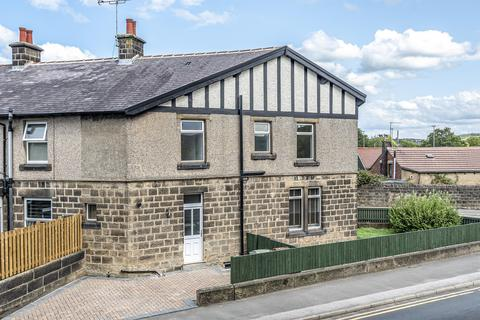 3 bedroom end of terrace house for sale - Ings Lane, Guiseley, Leeds, LS20 8DA