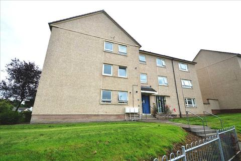 1 bedroom apartment for sale - Brankholm Brae, Hamilton
