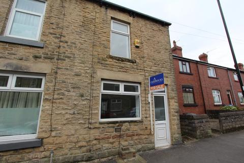 2 bedroom end of terrace house for sale - Longfield Road, Crookes, Sheffield