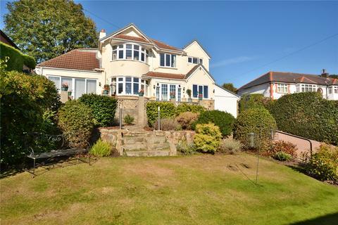5 bedroom detached house for sale - The Laurels, The Lane, Alwoodley, Leeds