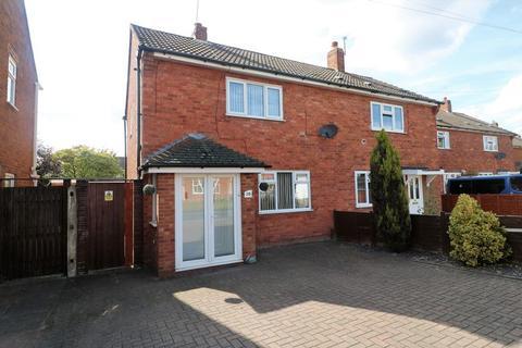 2 bedroom semi-detached house for sale - Clarendon Road, Pelsall