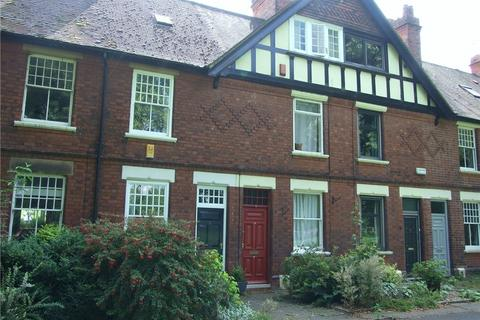 4 bedroom terraced house for sale - Saint Pauls Road, Chester Green
