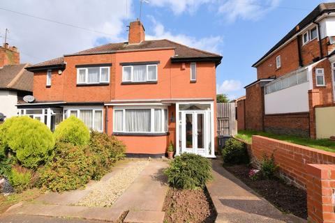 3 bedroom semi-detached house for sale - Shrublands Avenue, Oldbury